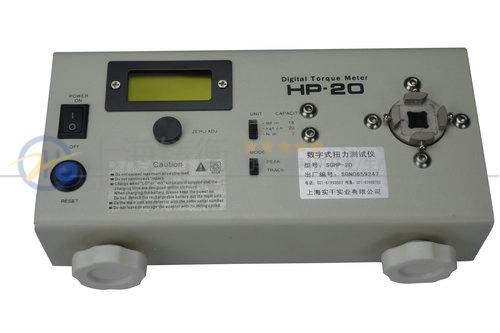 电动螺丝扭力测试仪/测电动螺丝刀扭力用的仪器
