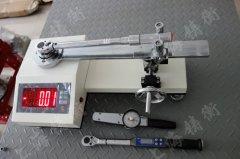 扭矩扳手检定仪船舶专用