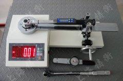 SGXJ-300扭力扳手校准仪