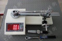 扭矩扳手测量仪生产厂家