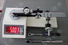 扳手扭矩测试仪检定方法