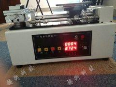 电动卧式测试台台湾