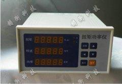 动态扭矩测试仪高精度厂家