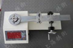 5-50N.m扭力扳手检定仪