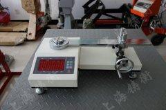 扭矩扳手检定仪船舶厂专用