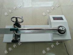 300牛米扭力扳手测量仪