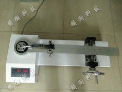 天津市扭力扳手测试仪