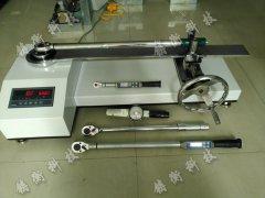 扭力扳手测试仪机械厂专用